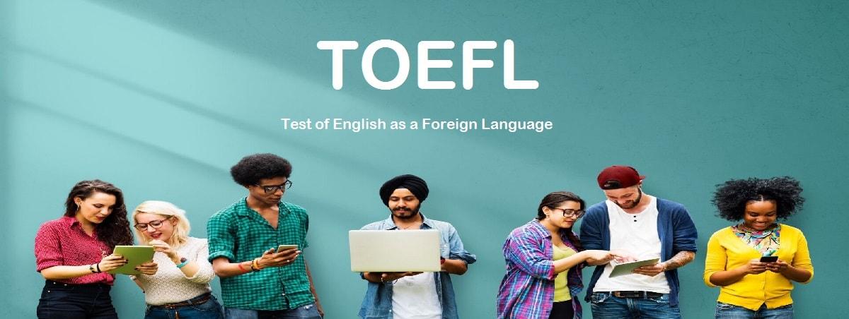 تدریس خصوصی TOEFL