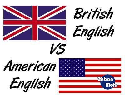 تقویت لهجه در زبان انگلیسی
