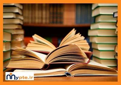 کتاب یادگیری لغات زبان انگلیسی