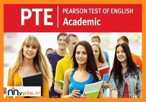همه چیز در مورد موفقیت در آزمون PTE