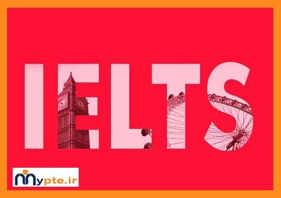 لغات کاربردی آیلتس