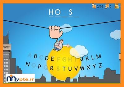 یادگیری زبان انگلیسی با بازی