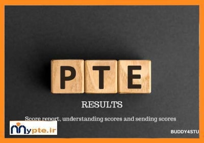 نتایج آزمون PTE