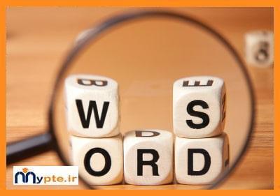 تقویت تلفظ زبان انگلیسی