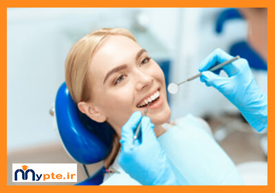 اصطلاحات تخصصی دندان پزشکی در زبان انگلیسی